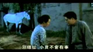 Phim Phật giáo: Đòi nợ - Full