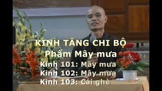 Kinh Tăng Chi | Chương 4 pháp | Phẩm  Mây mưa