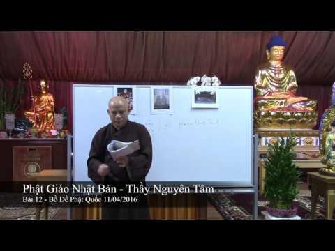 Phật Giáo Nhật Bản - Bài 12