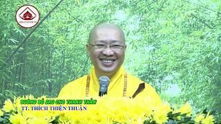 BUÔNG BỎ SAO CHO THANH THẢN - TT. THÍCH THIỆN THUẬN