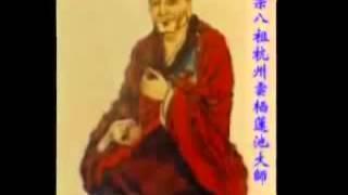 Tiểu Sử Đại Sư Châu Hoằng (TDVN 1)