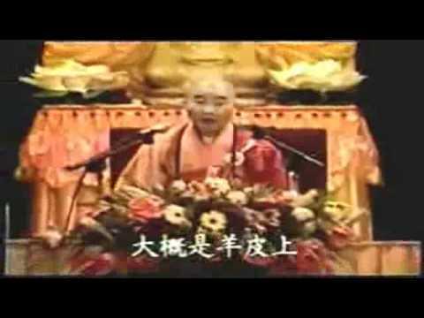 Đại Phật Đảnh Thủ Lăng Nghiêm Kinh - Thanh Tịnh Minh Hối Chương - Trọn bộ (05 phần)