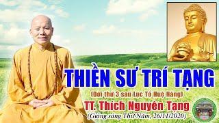 190 . Thiền Sư Tây Đường Trí Tạng | TT Thích Nguyên Tạng giảng