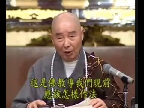 (1-3) Phật thuyết Bát Ðại Nhân Giác Kinh - Pháp Sư Tịnh Không