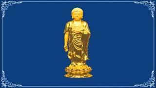 Niệm Phật Kính