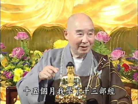 Giảng Kinh Đại Thừa Vô Lượng Thọ (Tập 171) (171/188)