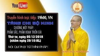 LỚP HỌC ĐẠI TẠNG KINH 05.12.2018-TĂNG CHI BỘ KINH, CHƯƠNG MỘT PHÁP: PHẨM SẮC....