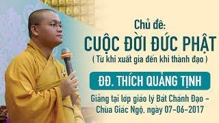 Cuộc đời Đức Phật ( Từ khi xuất gia đến khi thành đạo )