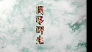 Kinh Vô Lượng Thọ (7-37) Pháp Sư Tịnh Không
