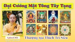 Đại Cương Mật Tông Tây Tạng