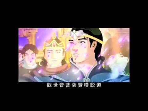 Sự Tích Phật Thích Ca Mâu Ni (Theo Kinh Bi Hoa) (Tập 30)