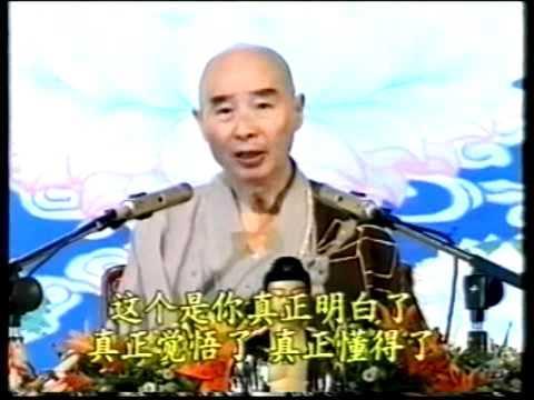 Tam Quy Ngũ Giới (1999)