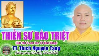 191. Thiền Sư Ma Cốc Bảo Triệt | TT Thích Nguyên Tạng giảng