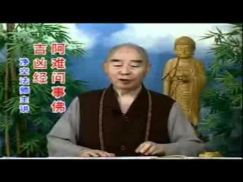 Phật Pháp Viên Dung Không Chướng Ngại
