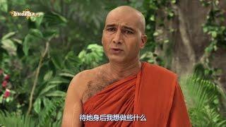 BUDDHA - Phim ĐỨC PHẬT (T.51)【佛陀】中文 720p