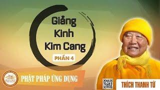 Giảng Kinh Kim Cang 4 - Thầy Thích Thanh Từ thuyết giảng