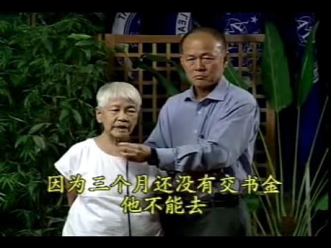 Người thanh niên 101 tuổi - Pháp Sư Tịnh Không