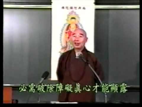 Quán Vô Lượng Thọ Phật Kinh