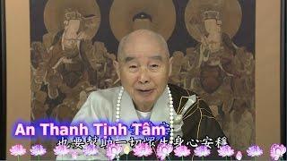An Thanh Tịnh Tâm (Có Phụ Đề)