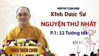 Kinh Dược Sư - Bài 5: Nguyện thứ nhất - 32 tướng tốt của  Đức Phật