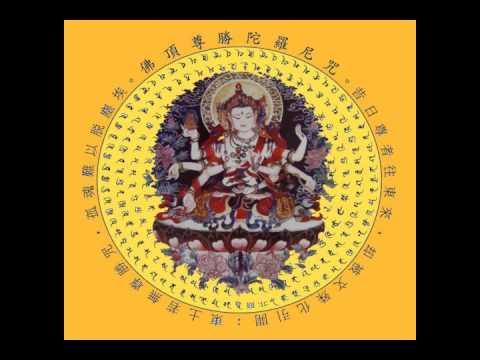 """Nhạc """"Phật Đảnh Tôn Thắng Đà Ra Ni"""" (Rất Hay) (Tiếng Phạn) (Có Chữ Trong Phần Bình Luận)"""
