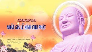 Hạnh Phổ Hiền 1 - Nhất Giả Lễ Kính Chư Phật