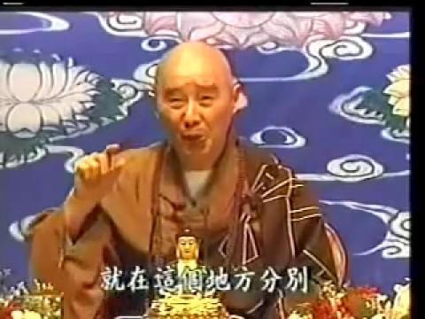 Kinh Vô Lượng Thọ (35-37) Pháp Sư Tịnh Không