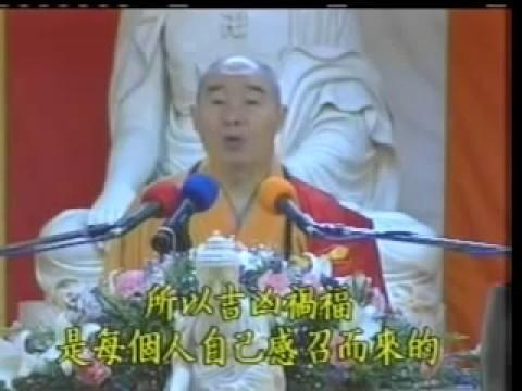 Kinh Vô Lượng Thọ (25-37) Pháp Sư Tịnh Không