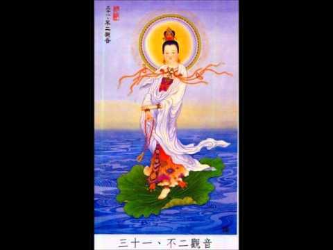 Bố Thí Ba La Mật (Lục Độ) (Trích Từ Phật Học Phổ Thông)