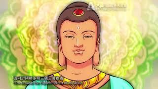 Phật Thuyết Kinh Thập Thiện Nghiệp Đạo