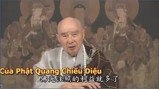 Lợi Ích Của Phật Quang Chiếu Diệu