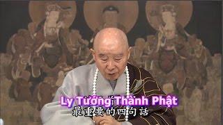 Ly Tướng Thành Phật