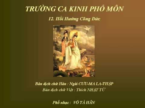 Kinh Phổ Môn 12 -  Hồi Hướng Công Đức - Võ Tá Hân phổ nhạc