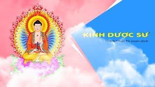 KHAI KINH DƯỢC SƯ MÙNG 1 XUÂN TÂN SỬU (12/02/2021) tại chùa Giác Ngộ.