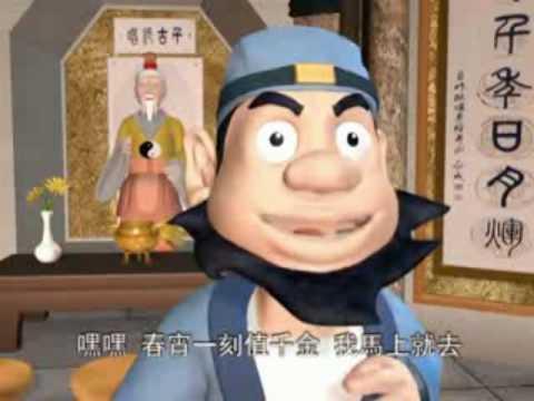 Phim hoạt hình 3D: Mục Liên truyền kỳ