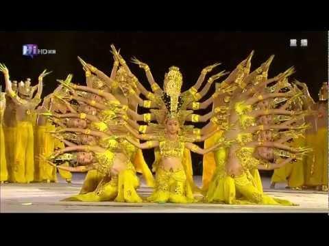 Múa: Thiên Thủ Quán Âm