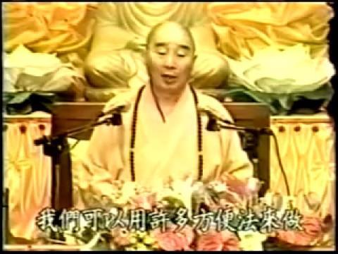 Kinh Lăng Nghiêm (6-7) Pháp Sư Tịnh Không