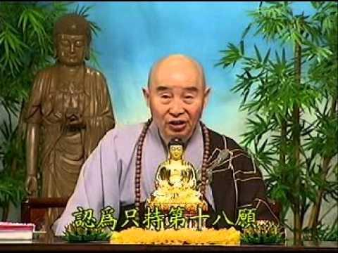 Bổn Nguyện Niệm Phật (Nhật Bản)