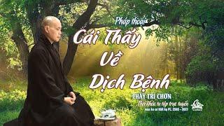 """Thời khóa tu tập trực tuyến """"Thiền tập và Giảng giải Phật Pháp"""""""