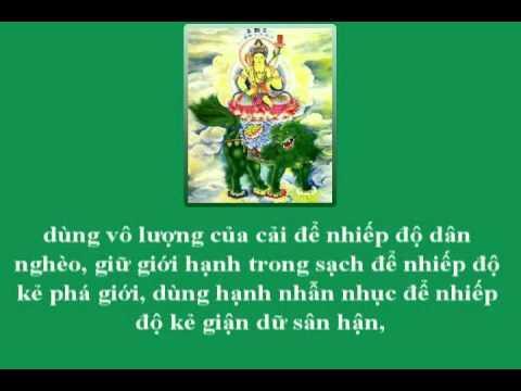 Phá Mê Khai Ngộ: Văn Thù Sư Lợi Bồ Tát (Có Phụ Đề)