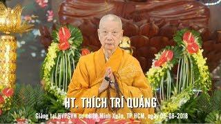 HT. Thích Trí Quảng giảng tại HVPGVN TPHCM, ngày 05-08-2018