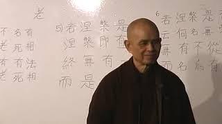Trung Quán Luận 23 - Phẩm 25 (Bài 04-06) Niết bàn 2003 02 09 LH