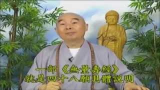 Phật Thuyết Thập Thiện Nghiệp Đạo Kinh (2001) (Tập 55 Và 56)
