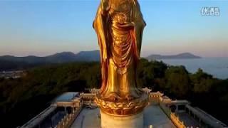 Phổ Đà Sơn - Tứ Đại Danh Sơn Trung Quốc