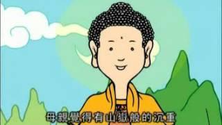 Phật nói Kinh Cha Mẹ Ân Nặng Khó Báo Đáp (chất lượng cao - HD)