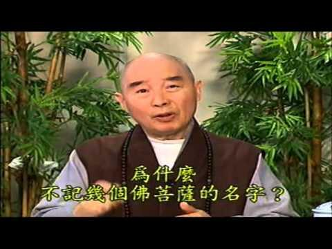 Thái Thượng Cảm Ứng Thiên (Tập 27 Và 28)