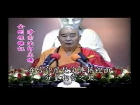 Kinh Kim Cang Giảng Ký (25 Phần, 50 Tập) (Còn Tiếp)