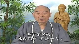 Thập Thiện Nghiệp Đạo Kinh (2001) (Tập 47 Và 48)