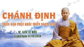 Chánh định - Thiền đạo Phật khác thiền ngoại đạo - SC. Giác Lệ Hiếu