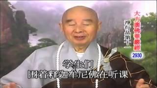 Lấy Khổ Làm Thầy Kiên Trì Chí Hạnh